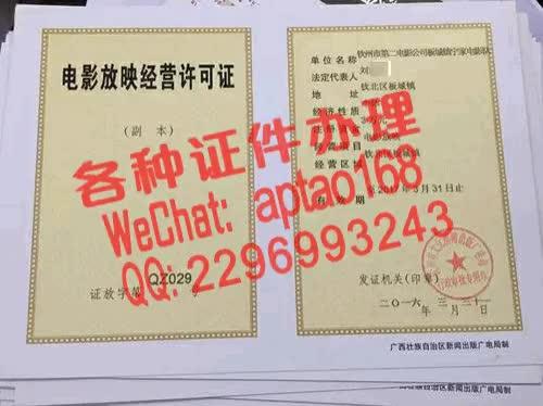 Watch and share 5bb5x-制作工商银行存款证明多少钱V【aptao168】Q【2296993243】-bb7n GIFs by 办理各种证件V+aptao168 on Gfycat
