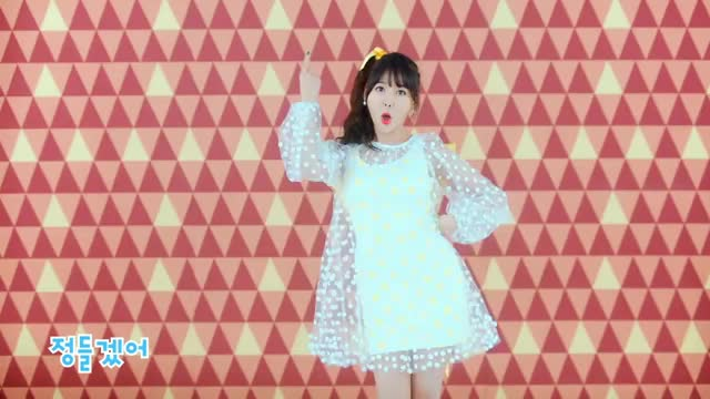 Watch and share Orange Caramel GIFs and Abing Abing GIFs by sephorria on Gfycat