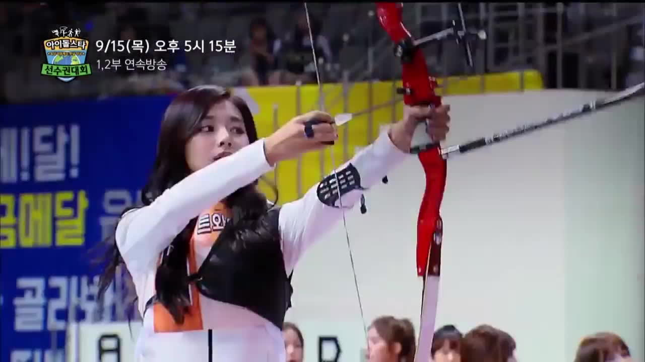 asiangirlsbeingcute, Tzuyu - 2016 ISAC Archery GIFs