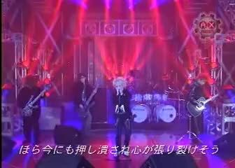 Watch direngrey GIF on Gfycat. Discover more band, direngrey, jrock GIFs on Gfycat