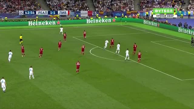 goal, goals, goal GIFs