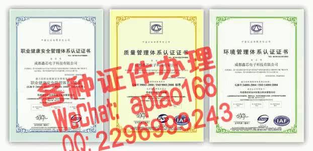 Watch and share D3j1l-福州黎明职业技术学院毕业证办理V【aptao168】Q【2296993243】-95vp GIFs by 办理各种证件V+aptao168 on Gfycat