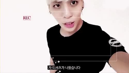 Watch and share Jonghyun GIFs on Gfycat