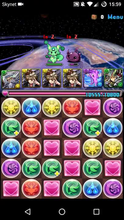 Watch arthur GIF on Gfycat. Discover more PuzzleAndDragons, puzzleanddragons GIFs on Gfycat