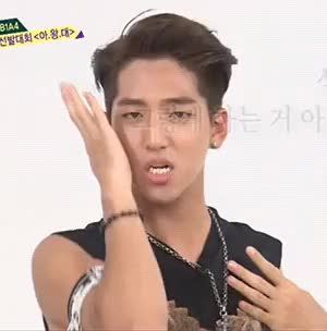 Watch Kim Seokjin is my cinnamon roll GIF on Gfycat. Discover more Baro, CNU, Cha Sunwoo, How have I just seen this tho, Jinyoung, Sandeul, This stupid cutie, Why did I even stop paying attention to b1a4 OTL, also featuring, b1a4, b1a4 Baro, jung jinyoung, lee junghwan, shin dongwoo GIFs on Gfycat
