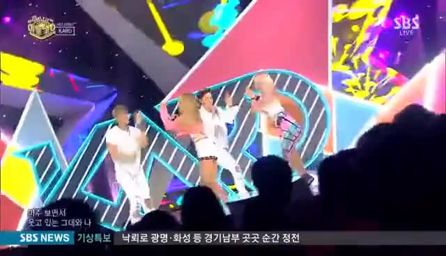 Watch and share 《Debut Stage》 KARD - Hola Hola @인기가요 Inkigayo 20170723 GIFs on Gfycat