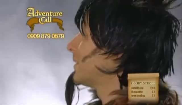 Adventure Call