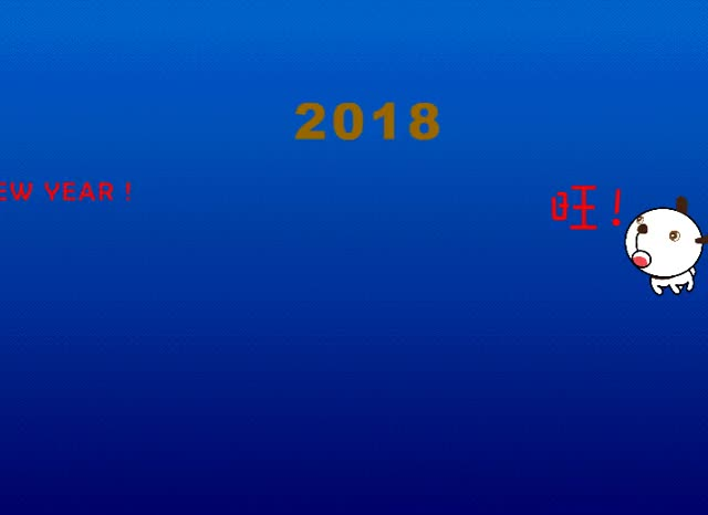 Watch and share 2018-28 GIFs on Gfycat