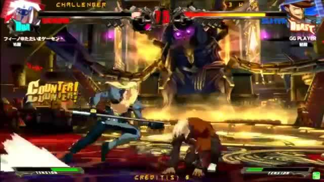 guiltygear, slayer, venom, 1.1 Venom notes 2 GIFs