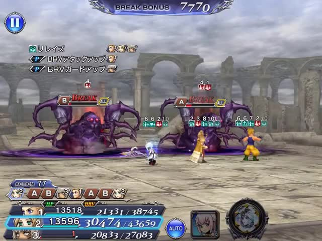 Watch and share DFFOO JP - Y'shtola Doing A Sekiro Impression GIFs by eyphio on Gfycat