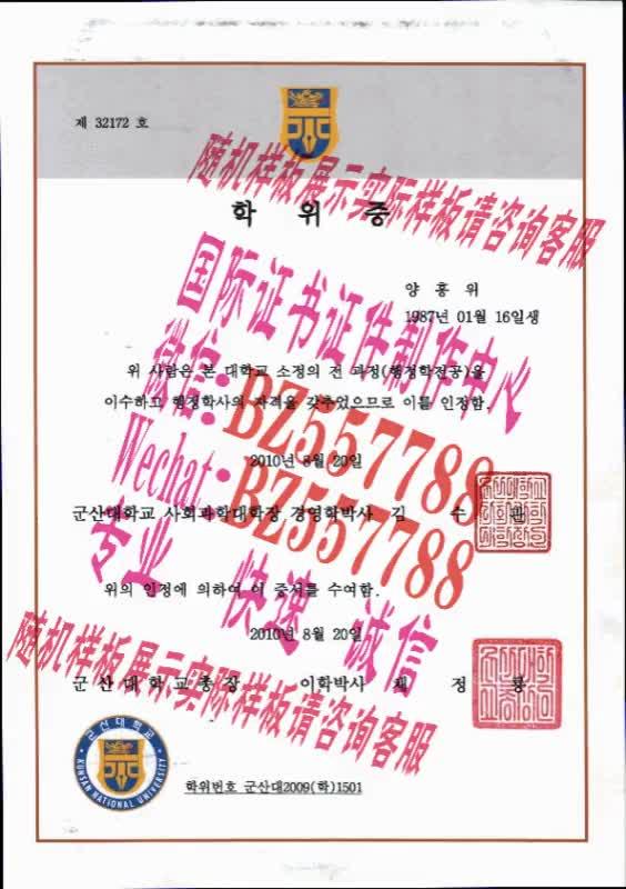 Watch and share 做个假的大阪大学毕业证成绩单[咨询微信:BZ557788]办理世界各国证书证件 GIFs on Gfycat
