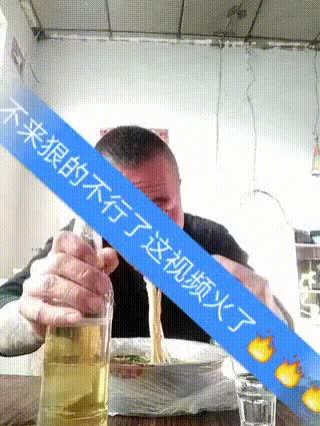 Watch and share Гифки-большие-гифки-азиаты-4157443 GIFs on Gfycat