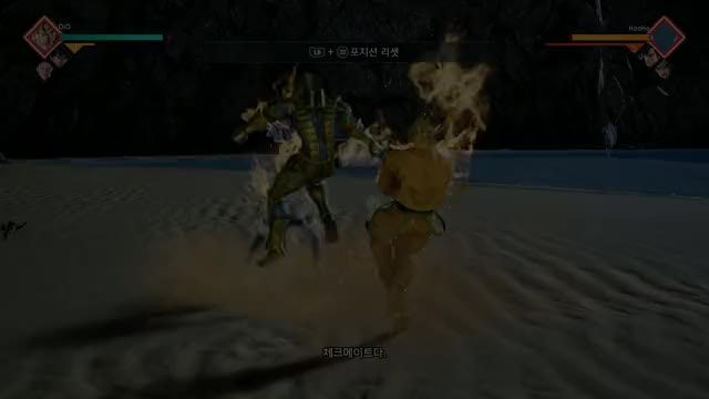 Watch and share Jump Force GIFs and Jumpforce GIFs by zafz259 on Gfycat