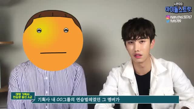 Watch and share 아이돌오디션영상 GIFs and 보이그룹연습생 GIFs by Koreaboo on Gfycat