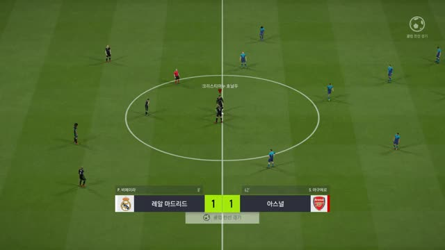 Watch and share Fifa GIFs by 유왕 on Gfycat