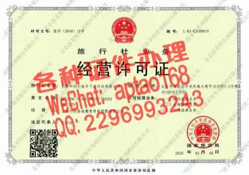 Watch and share 57fhp-制作报到证多少钱V【aptao168】Q【2296993243】-x7tl GIFs by 办理各种证件V+aptao168 on Gfycat
