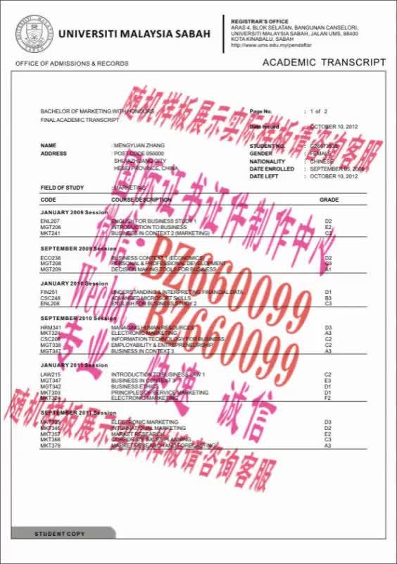 Watch and share 办理大阪经济法科大学毕业证成绩单[咨询微信:BZ660099]办理世界各国证书证件 GIFs on Gfycat