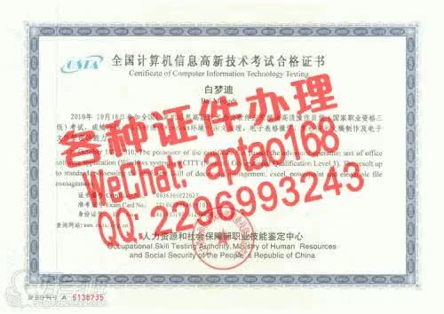 Watch and share 5xlnl-买个教师资格证V【aptao168】Q【2296993243】-lnfx GIFs by 办理各种证件V+aptao168 on Gfycat