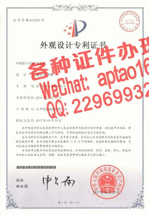 Watch and share 3f7xz-哪里能做假的安全生产许可证V【aptao168】Q【2296993243】-dvnb GIFs by 办理各种证件V+aptao168 on Gfycat