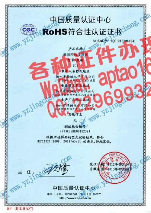 Watch and share 3hb75-上海农林职业技术学院毕业证办理V【aptao168】Q【2296993243】-rfjx GIFs by 办理各种证件V+aptao168 on Gfycat