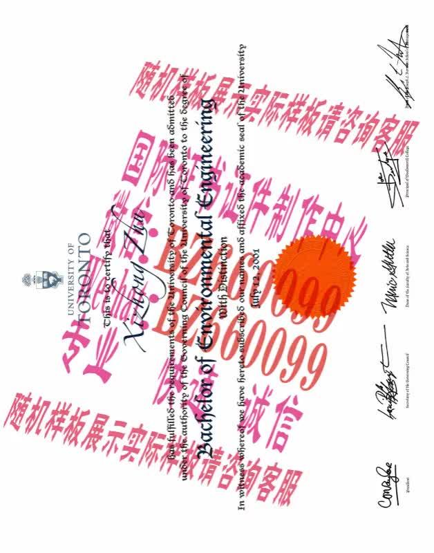 Watch and share 办理东京国际大学毕业证成绩单[咨询微信:BZ660099]办理世界各国证书证件 GIFs on Gfycat