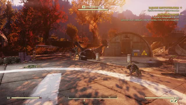 Watch and share Fallout 76 GIFs by 3om6o6ep on Gfycat