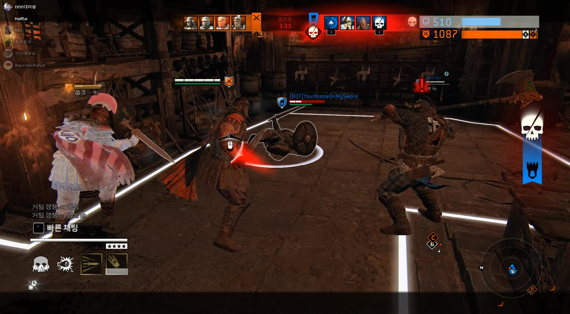 forhonor, For Honor 2019.03.30 - 22.48.27.12.DVR GIFs