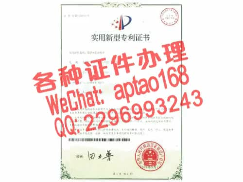 Watch and share 5zt7h-云南大学旅游文化学院毕业证办理V【aptao168】Q【2296993243】-6s26 GIFs by 办理各种证件V+aptao168 on Gfycat