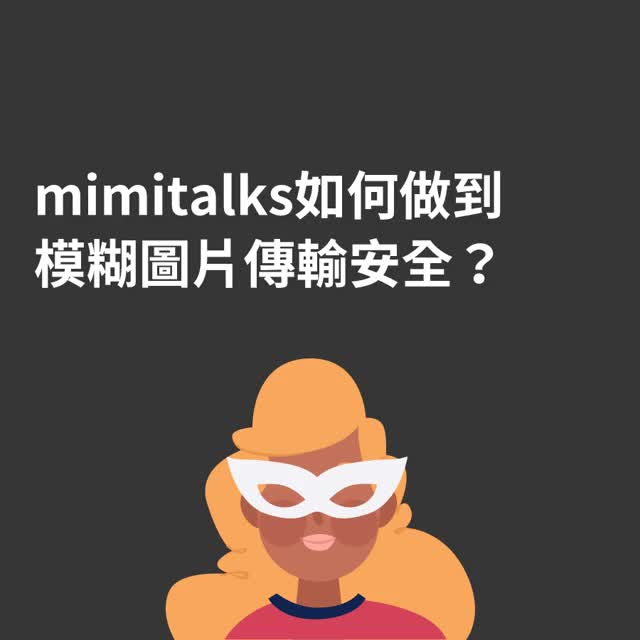 Watch and share 動畫用-圖片安全 animated stickers on Gfycat