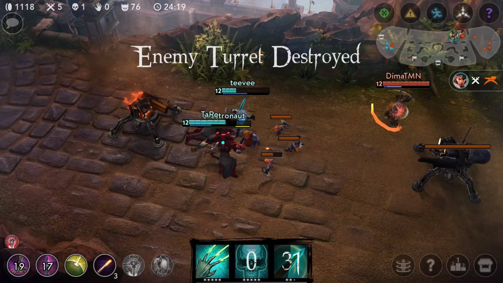 vainglorygame, Ardan steps in GIFs
