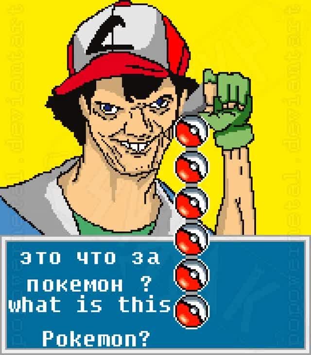 Watch and share What Pokemon Freaky Ash Pokeball Pixel By Popowermetal GIFs on Gfycat