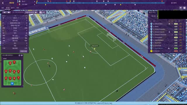 Watch and share Football Manager 2018.10.28 - 05.40.01.01 GIFs on Gfycat