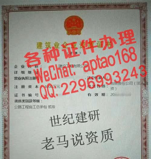 Watch and share 1l1ln-做个假的外语等级考试合格证V【aptao168】Q【2296993243】-tpp9 GIFs by 办理各种证件V+aptao168 on Gfycat