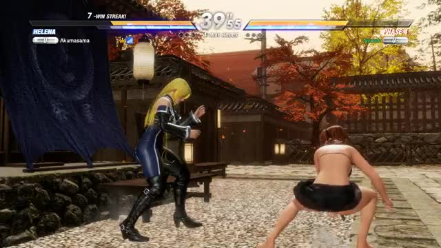 Watch and share Dead Or Alive 6 2019.10.20 - 21.18.38.03.DVR GIFs by nymphanessa on Gfycat