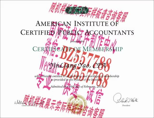 Watch and share 做个假的明知大学毕业证成绩单[咨询微信:BZ557788]办理世界各国证书证件 GIFs on Gfycat