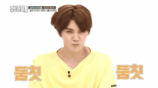 Ren (NU'EST W)  mỹ nam bước ra từ truyện tranh với kĩ năng giải trí đỉnh cao của Kpop