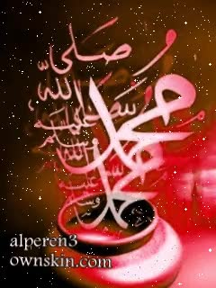 Watch and share Animated Allah Name Flash Wallpaper Gif , Islam  Wallpaper , Eid Gift Wallpaper , Quran Hadith Wallpaper , GIFs on Gfycat