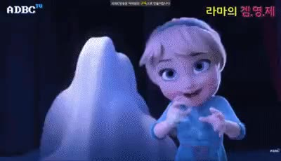 Watch I'm Mei, I'm helping GIF on Gfycat. Discover more Frozen, Mei, gamegrumps GIFs on Gfycat