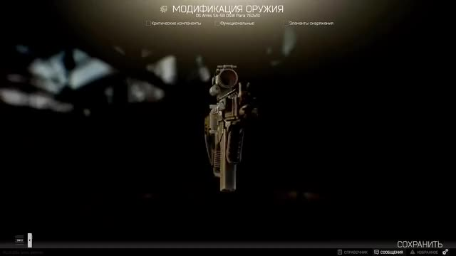 Watch Escape from Tarkov Beta - 0.9 Patch trailer GIF on Gfycat. Discover more Battlestate, Gaming GIFs on Gfycat