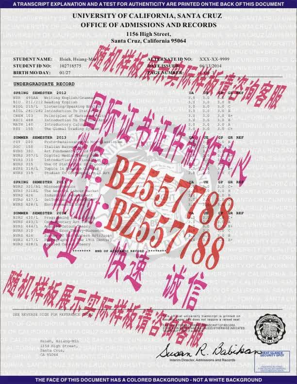 Watch and share 做个假的大阪医科大学毕业证成绩单[咨询微信:BZ557788]办理世界各国证书证件 GIFs on Gfycat