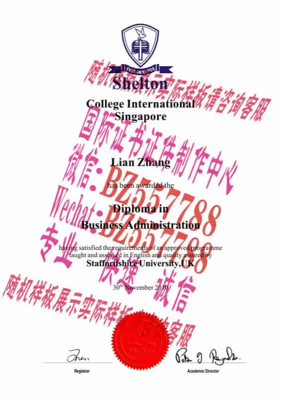 Watch and share 购买卫斯理学院毕业证成绩单[咨询微信:BZ557788]办理世界各国证书证件 GIFs on Gfycat