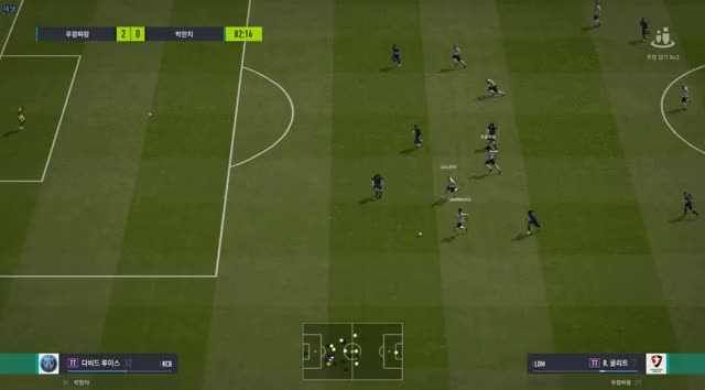 Watch [20190223-235855] GIF by David Park (@davidpk1) on Gfycat. Discover more fifa, fifa online 4, 피파4 GIFs on Gfycat