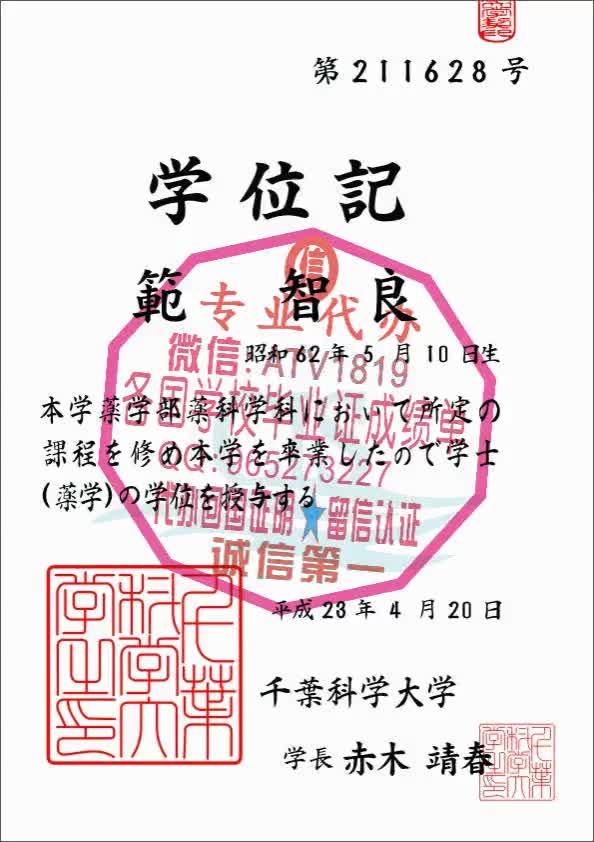Watch and share 办理阿伯丁大学毕业证[WeChat-QQ-965273227]代办真实留信认证-回国认证代办 GIFs on Gfycat