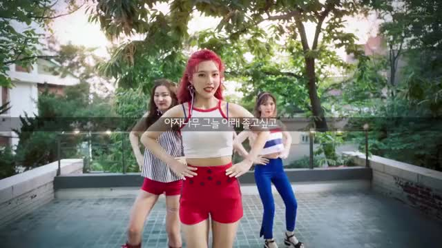 Watch and share 레드벨벳 GIFs and 비투비 GIFs by Koreaboo on Gfycat