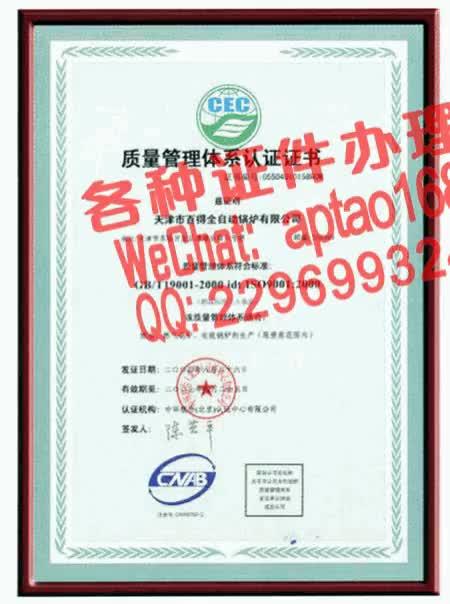 Watch and share 20c8g-浙江汽车职业技术学院毕业证办理V【aptao168】Q【2296993243】-tndb GIFs by 办理各种证件V+aptao168 on Gfycat