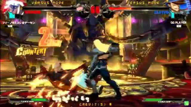 guiltygear, venom, 1.1 Venom notes 1 GIFs