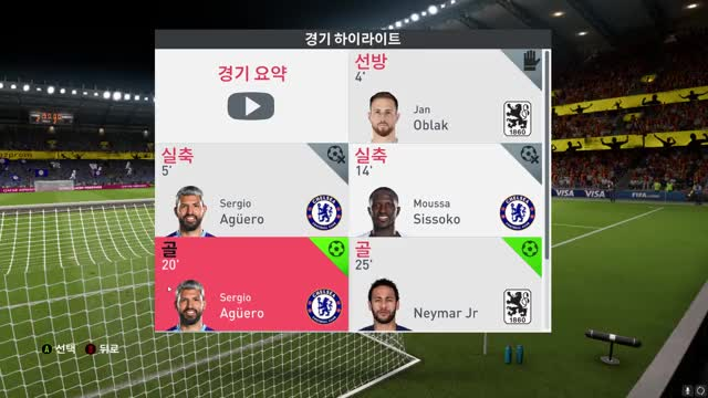 Watch and share FIFA 20 2019-11-16 19-30-19 GIFs on Gfycat