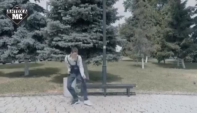 Watch and share Антоха МС - Киев GIFs on Gfycat
