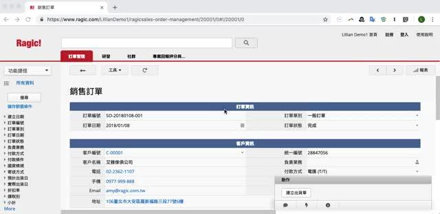 Watch and share Chrome 瀏覽器設定 GIFs on Gfycat