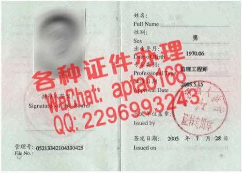 Watch and share B7997-购买枫叶卡V【aptao168】Q【2296993243】-dxnx GIFs by 办理各种证件V+aptao168 on Gfycat